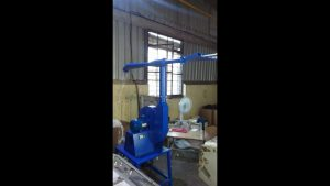 Trim Extractor